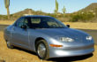 General Motors EV1 (1996-1999), first mass-produced electric car by GM