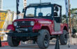 Mahindra loses lawsuit against FCA for copying Wrangler's design