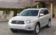 How to start Toyota Highlander with dead key fob battery