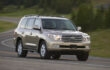 How to reset tire pressure light on Toyota Land Cruiser