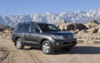 What are some interesting features on Toyota Land Cruiser