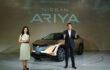 Leaf successor Ariya: Nissan unveils electric SUV